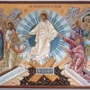 Ressurrection of Christ